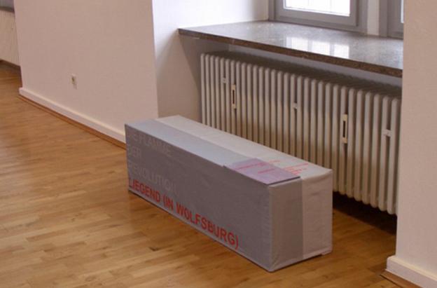 suse kaluza design kunstprojekt Sitzgelegenheiten2
